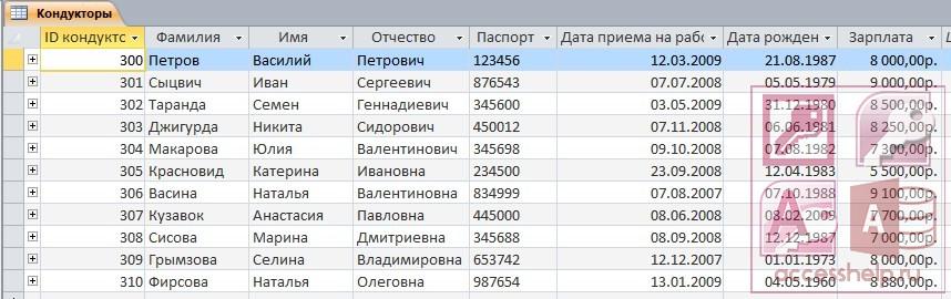 Размен квартир в москве база данных